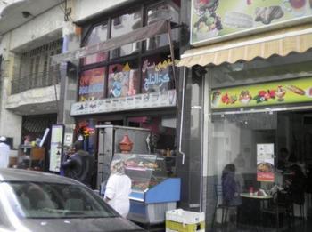 モロッコ (2).jpg